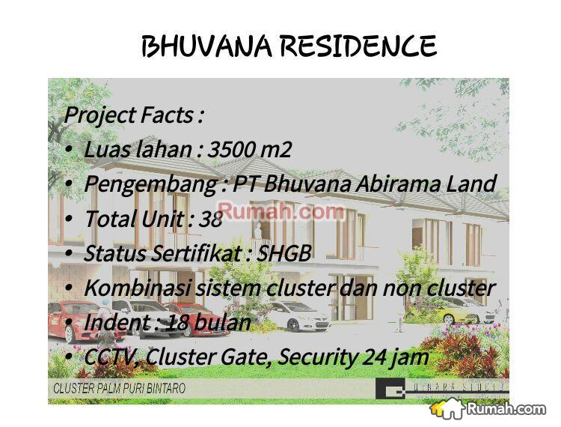 bhuvana essay essay