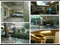 Dijual - Rumah klasik Mewah