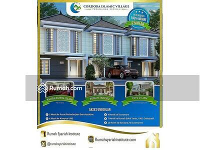 Dijual - Cordoba Islamic Village