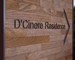 Dcinere Residence