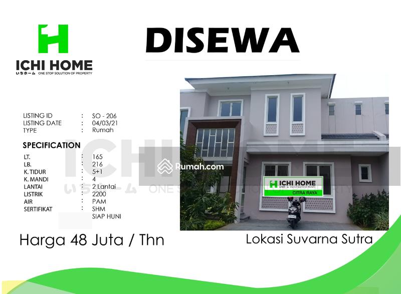 Disewa rumah siap huni suvarna Cikupa Tangerang #105138974