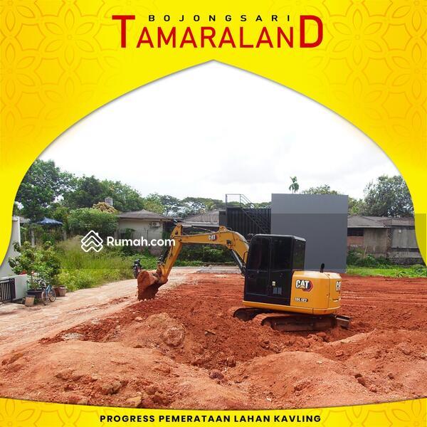 Angsuran 12x Tanah Siap Bangun Depok Lingkungan Perumahan #105190464