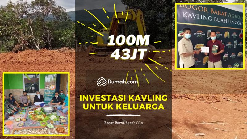 Bukit Cimanggu City Cluster Nusa Dua #105292746