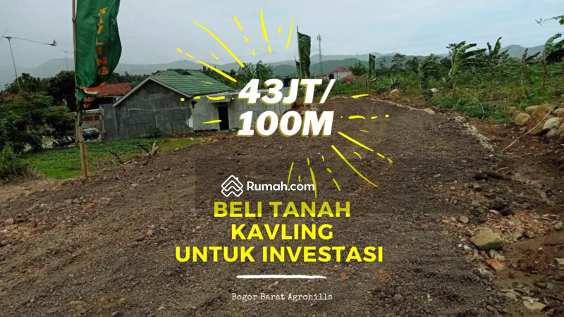 Bukit Cimanggu City Cluster Nusa Dua #105292758