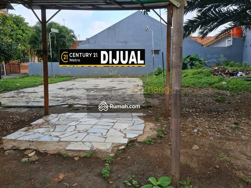 Di jual Kavling hoek di Pondok Kelapa Jakarta timur #105504798
