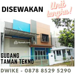 Disewa - Kompleks Pergudangan Taman Tekno BSD City dekat Tol Sudah ada Office