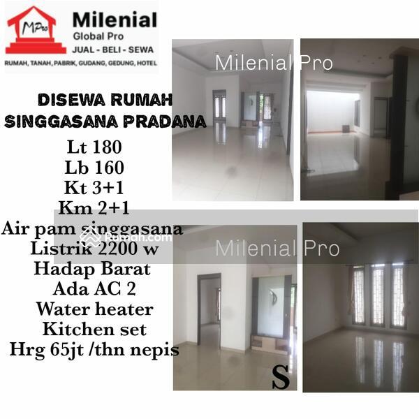 Rumah Singgasana pradana #107070648