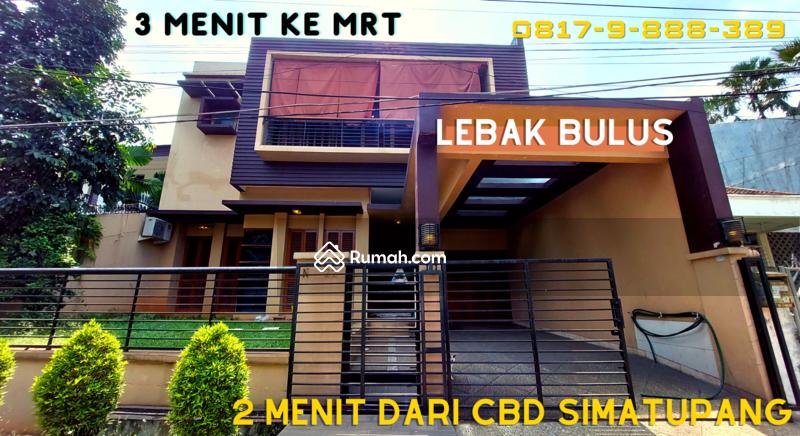 Lebak Lestari Indah Residence #108151738