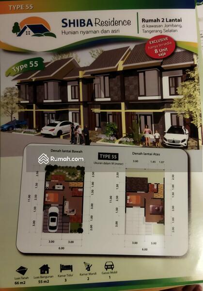 exclusive, hanya 14 unit di shiba residence #109191370